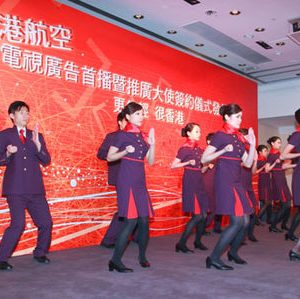 Photo-Courtesy-of-Hong-Kong-Airlines